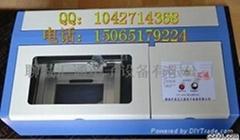 最新6型电脑激光印章雕刻机