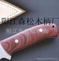 供應彩木刀柄