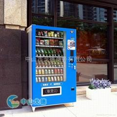 便捷神綜合飲料自動售貨機
