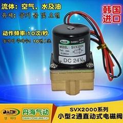 韩国DANHI丹海SVX2004喷胶点胶电磁阀卷纸机电磁阀过胶进水电磁阀