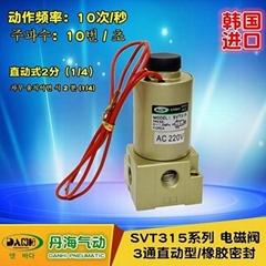 韓國DANHI丹海氣動元件SVT315-直動式2位3通電磁閥SANWO電磁氣閥