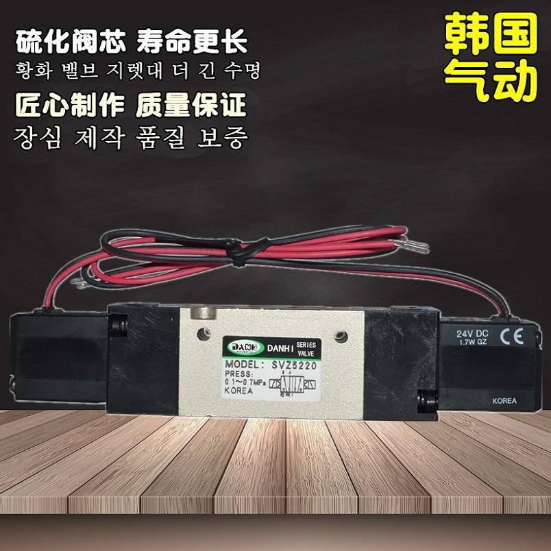 韓國DANHI丹海氣動元件SVK0220雙線圈2位5通電磁閥SYM氣動換向閥 1