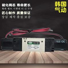 韓國DANHI丹海氣動元件SVK0220雙線圈2位5通電磁閥SYM氣動換向閥