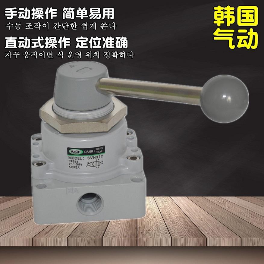 韓國DANHI丹海面板安裝兩三位四通SVH312手動手扳手轉換向氣動閥 1
