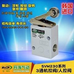 韓國DANHI丹海機械機控閥SVM230軸承硬鋼滾輪槓桿替換SMC氣閥3通