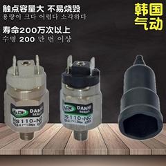 韩国DANHI丹海膜片空气压力开关HS110-NC/NO空压机气压自动开关