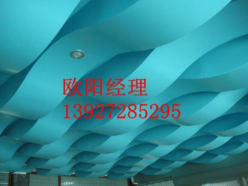 木紋鋁扣板天花板 1