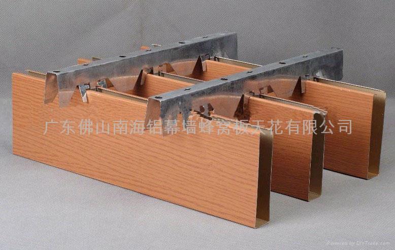 木紋鋁扣板天花板 2