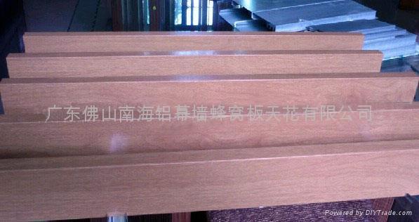 鋁挂片木紋扣板吊頂天花 1