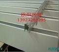 木紋鋁方通 型材鋁天花,木紋鋁
