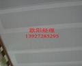 木紋u形挂通扣板