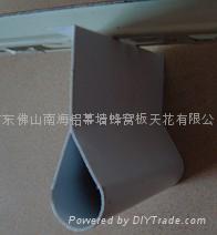 滴水狀鋁挂片天花板 1