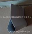 滴水狀鋁挂片天花板