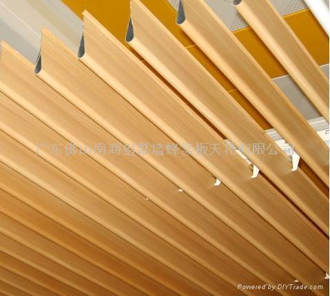 滴水狀鋁挂片天花板 2