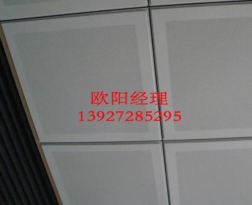 異形鋁天花對角吊頂板 2