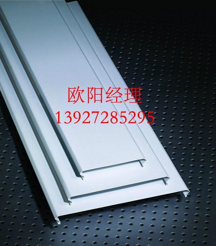 高邊防風扣板條形天花板 1