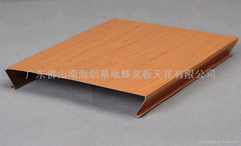高邊防風扣板條形天花板 3