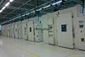电力覆冰模拟试验室/覆冰人工气