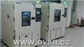 高低温试验箱;高低温湿热试验箱