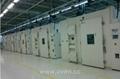 LED护栏管耐候试验箱/LED水底灯耐候试验箱 1