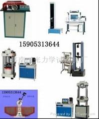 济南时光试验仪器有限公司