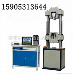 WEW-1000B微机屏显万能试验机