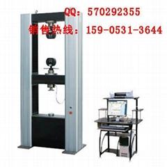 济南WDW-20微机控制电子万