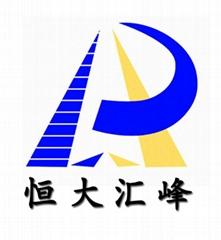 济南恒大汇峰试验仪器有限公司