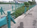 Roadway Rope Fence