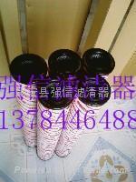賀德克1700R003BN4HC濾芯0030D025W,00
