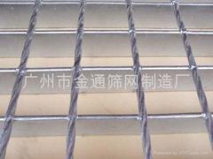 廣州格柵板