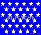 广州金属冲孔板