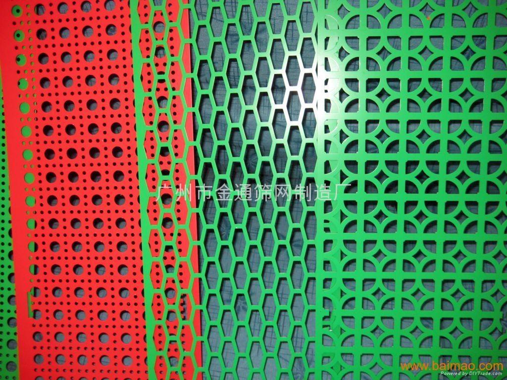 广州金属冲孔板 2