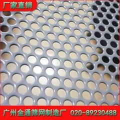 广州冲孔网