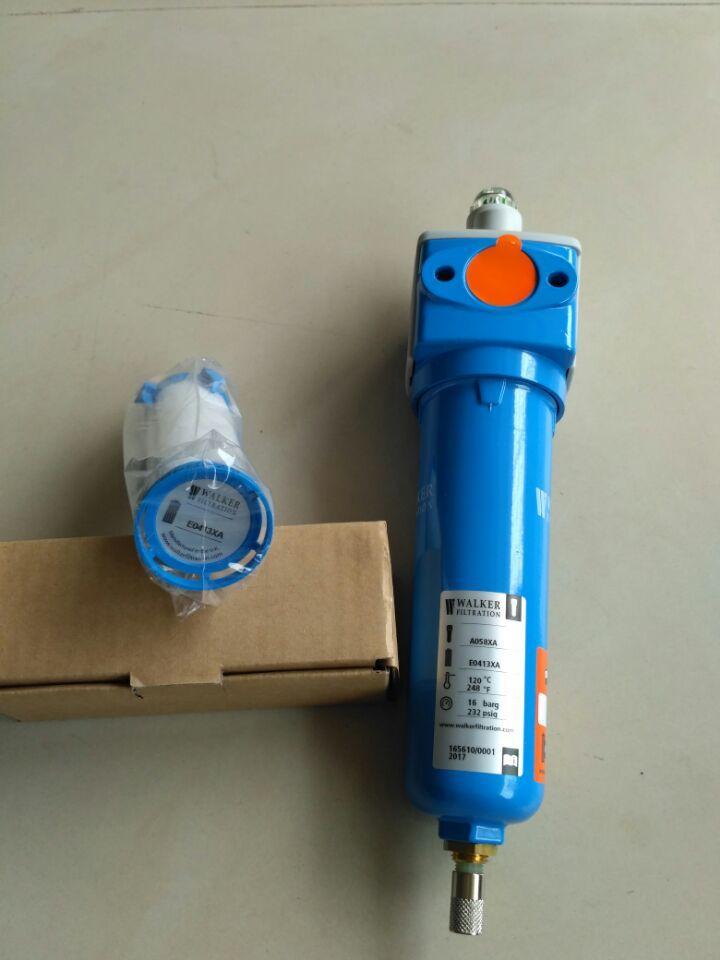 代理英国原装进口E0413XA沃克Walker空气过滤器滤芯  4
