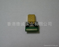 Micro HDMI 连接器