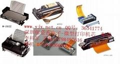 LTPZ245M-C384 Thermal Printers