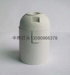 E27 白塑料光身灯头