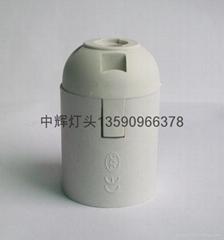 E27 白塑料光身燈頭