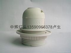 E27 白色塑料燈頭(半牙)