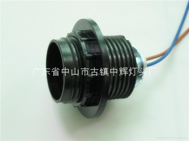 E27  ZH 205B 3