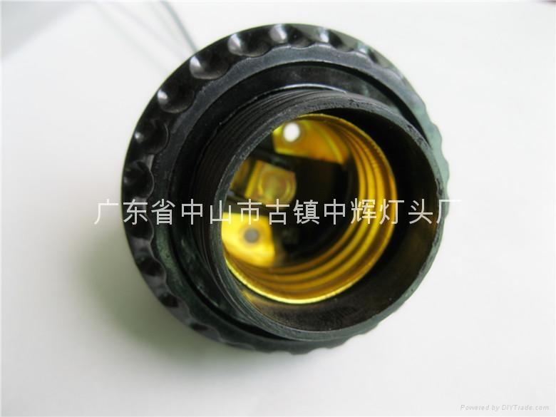 E27  ZH 205B 4