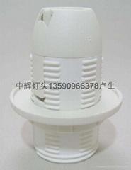 E14--白色全牙灯头