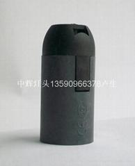 E14--黑色 光身 燈頭