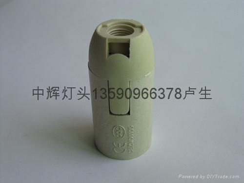 E14--ZH 101Y  1