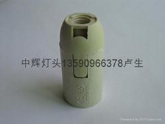 E14--ZH 101Y