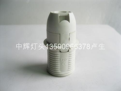 E14--ZH 103 2