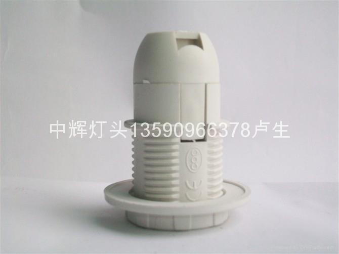 E14--ZH 103 3