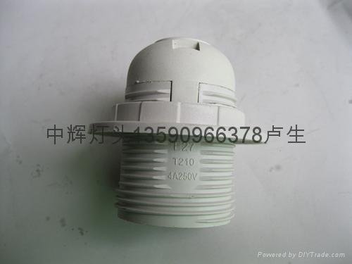 E27 ZH 203 5