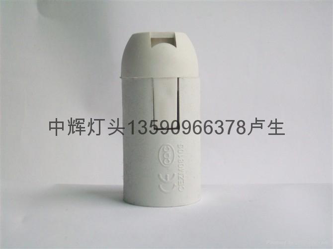 E14  ZH  101 2
